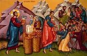 Despre Stat, Biserica, misiune, filantropie