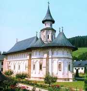 Sarbatoare inchinata Manastirii Putna