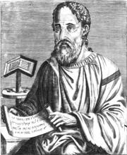 Biblioteca lui Eusebiu de Cezareea