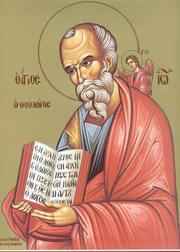 Predica la Sfantul Ioan Evanghelistul
