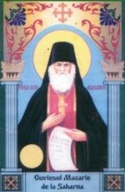Acatistului Cuviosului Macarie de la Saharna