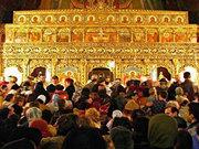 Cai gresite ale Ortodoxiei