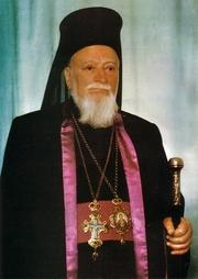 Pastorala la Nasterea Domnului 2011 - PS Eftimie
