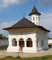 Biserica Adormirea Maicii Domnului - Bordesti