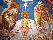Botezul savarsit de Sfantul Ioan Botezatorul