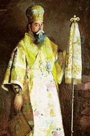 Irineu Mihalcescu, mitropolitul Moldovei