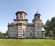 Biserica Sfintii Apostoli - Islaz