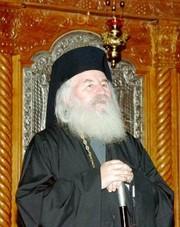 O Candela in Carpati, Episcopia Ortodoxa Romana a Covasnei si Harghitei