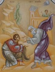 Duminica Fiului Risipitor - Nicolae Steinhardt