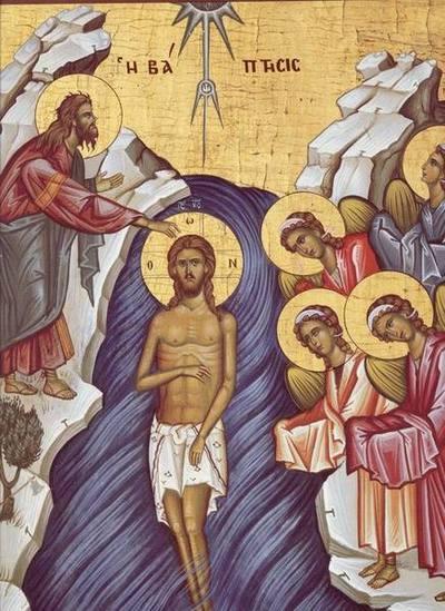 Botezul Domnului - Boboteaza