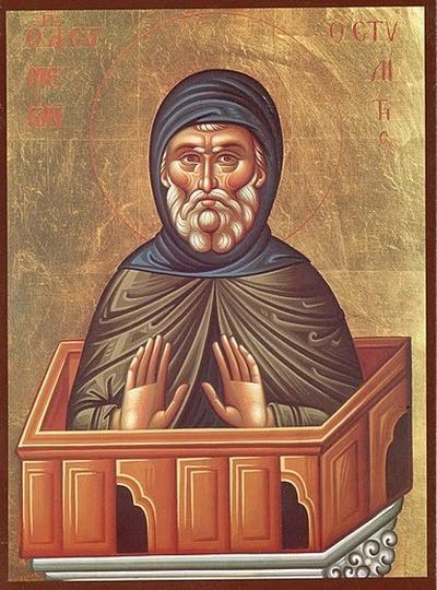 Sfantul Simeon Stalpnicul - Indictionul