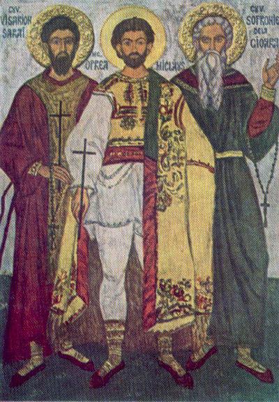 Cuviosul marturisitor Visarion