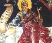 Isaia, evanghelistul Vechiului Testament
