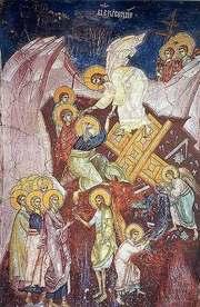 A inviat Mesia!