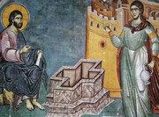 Duminica Svetlanei (Fotini samarineanca)