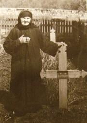 Maica Agafia Ilie, mama parintelui Cleopa