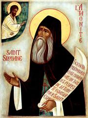 Rugaciunea Sfantului Siluan Athonitul pentru lume
