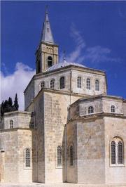 Biserica Inaltarea Domnului - Muntele Maslinilor