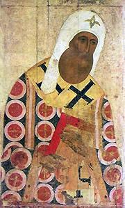Acatistul Sfantului Petru Movila