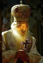 Patriarhul Pavle al Serbiei