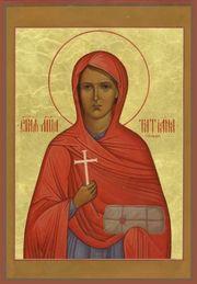 Sfanta Noua Mucenita Tatiana, ocrotitoarea celor din inchisoare