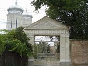 Manastirea Segarcea