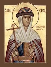 Sfanta Olga, imparateasa Rusiei
