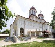 Biserica Sfantul Ioan Botezatorul Parc Plumbuita