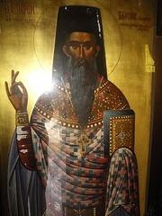 Sfantul Vlasie din Sklavaina