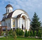 Biserica Adormirea Maicii Domnului - Vatra Luminoasa