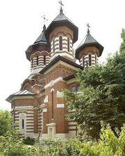 Biserica Sfantul Visarion - Piata Romana