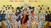 Teologia 'tertului exclus'