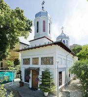 Biserica Adormirea Maicii Domnului - Pitar Mosu
