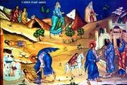 Samarineanul milostiv
