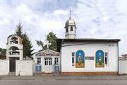 Biserica Sfintii Apostoli Petru si Pavel - Baicului