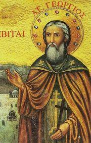http://str2.crestin-ortodox.ro/foto/1389/138857_sfantul-cuviosul-gheorghe-hozevitul-1_w180.jpg