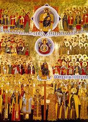 Acatistul Tuturor Sfintilor Romani