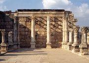 Sinagoga din Capernaum