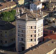 Baptisteriul din Parma