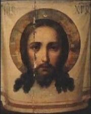 Hristos in mine