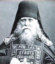 Sfantul Anatolie cel Batran de la Optina
