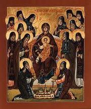 Sfantul Isaachie I de la Optina