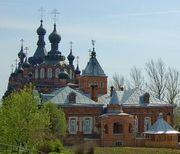 Manastirea Shamordino