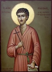 Sfantul Ioan din Konitsa, un musulman devenit marturisitor al lui Hristos