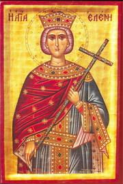 Sfanta Imparateasa Elena