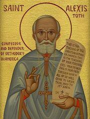 Sfantul Alexie Toth