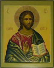 Iisus Hristos - lumina lumii