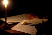 Taina rugaciunii