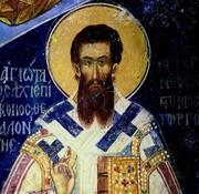 Viziunea liturgica asupra Cosmosului