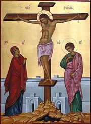 Duminica Crucii